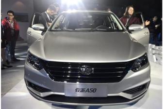 天津一汽翻身作品骏派A50是否真的可以越级?