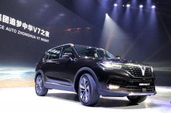 中华终于崛起了,新车提供7座,配宝马发动机,一听价格,放心了