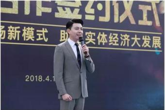 第1车贷与北辰亚市联盟,共创汽车交易市场新模式
