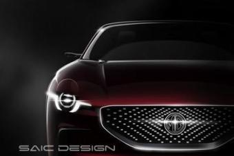 名爵MG X-motion Concept实车图曝光