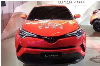 北京车展首日的那些趣事儿