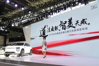 """陈光祖│""""中国汽车工业泰斗""""对众泰新能源赞赏有加"""