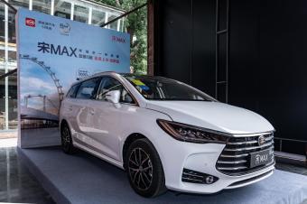 比亚迪宋MAX加推6座版北京上市7.99万起售高清图片