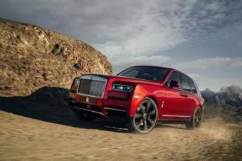 这辆全球最贵SUV起售价就要600万,你敢点进来看么?