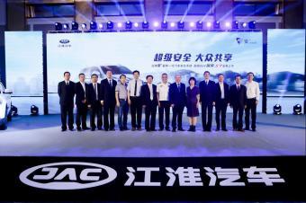 江淮瑞风S7超级版上市,会推动爆胎应急安全系统的普及吗?