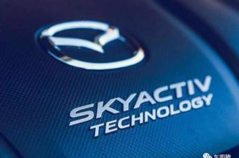 节能?马自达SKYACTIV-X发动机迈出了划时代的一步