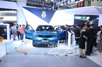 中国新兴造车品牌百花齐放,为何说奇点汽车是个搅局者