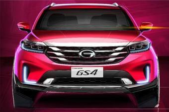 传祺GS4将亮相 新外观成亮点 或6月底上市