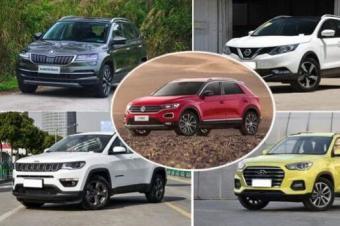一汽-大众首款SUV上市在即 受冲击最大的竟会是它?