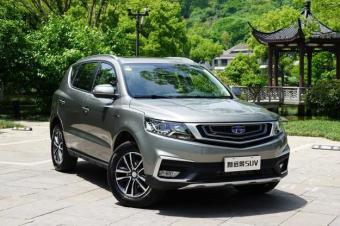 1.4T引擎/配置升级 吉利远景SUV将发布