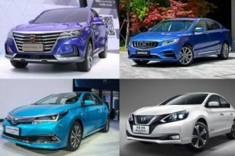 400公里已成家常菜? 即将上市的4款新能源车你选谁?