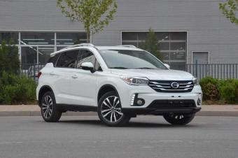广汽传祺新款GS4正式开卖 售价8.98万-15.18万元