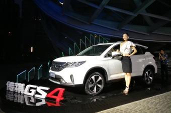 全新祺云概念智慧SUV 传祺GS4