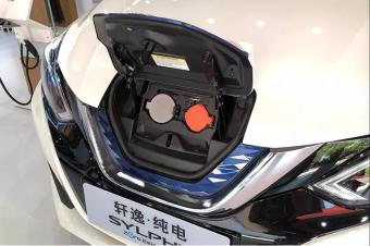 轩逸·纯电预售16.6万元 9-10月正式上市!