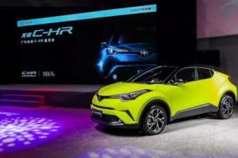 广汽丰田C-HR正式上市,小型SUV最强有力的竞争者!