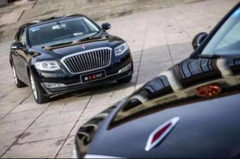 刚下生产线的红旗新车就当二手车卖,打的是谁的嘴脸?