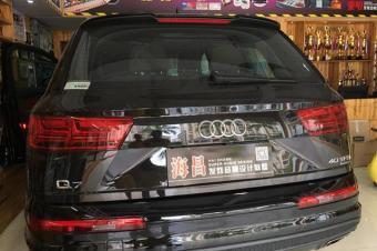 海口海昌汽车音响改装 奥迪Q7汽车音响完美改装德国零点