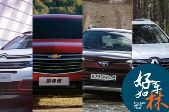 看快乐足球的同时,看一下这几款快乐的SUV