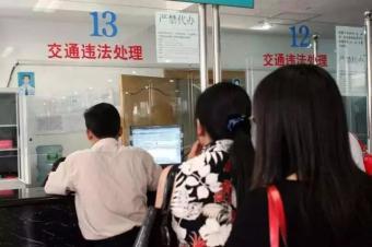 被指涉嫌垄断 北京不再强制驾驶人使用牡丹交通卡!