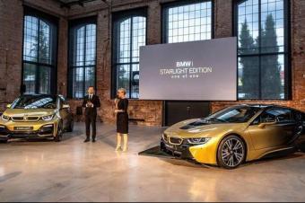24k黄金打造的车,全球仅限量一台,宝马这款新能源厉害了!