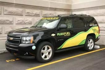 2020年全国普及乙醇汽油,你和你的车准备好了吗?