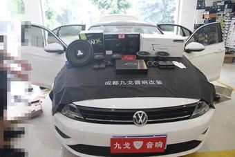 大众凌度的汽车音响改装丹拿232_远超预期的音响效果