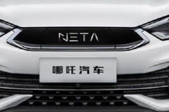 �:6�H&朚新�'��>��\�N�_哪吒n01,合众新能源首款车