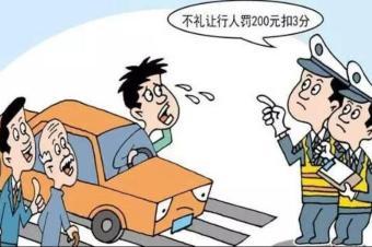 """老司机用泪换来的经验赶紧瞅瞅,不然下一个""""罚单""""得主就是你"""