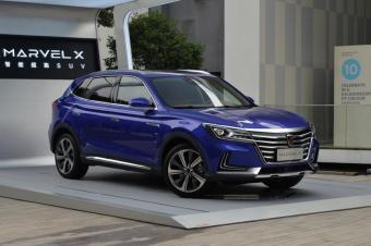 最触手可及的智能超跑SUV 实拍荣威MARVEL X