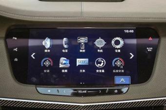 汽车小百科丨人机交互系统的前世今生