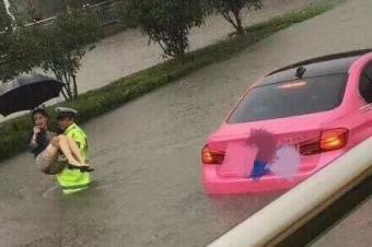 成都暴雨,车主朋友们需要掌握的车险小知识