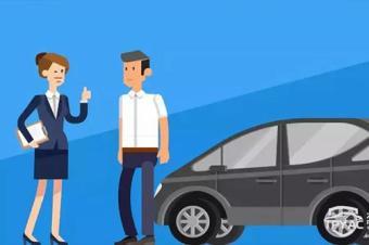 二手车买保险应该注意哪些问题?