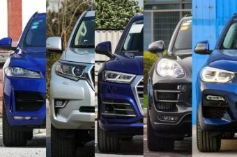 预算50万,这五款SUV能给你百万级的豪华感!