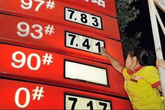 震惊!油价上涨会带来五重严重后果