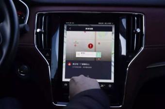 车载智能中控,意义究竟有多大?