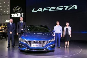 """新车首秀好车平价时来运转 北京现代刮起""""东北""""风"""