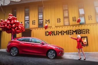 95后、00后最喜欢什么样的车?看完这款中国品牌轿车你就知道