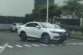 长安首款轿跑SUV曝光,采用全新家族式前脸,颜值媲美宝马X6