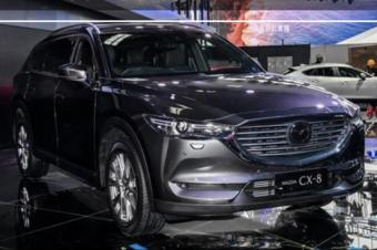 马自达新SUV起售近24万 11月开卖/明年推六座版