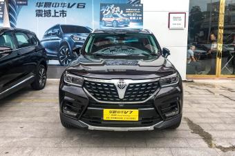 华晨中华V7旗舰SUV华南上市,这定价绝了!