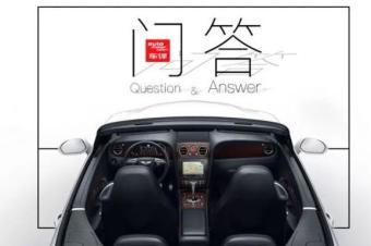 问答丨大揭秘!电子手刹和AUTO HOLD到底有什么区别?
