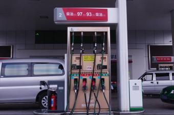 """中国7月将对外资加油站开放!""""三桶油""""遭冲击,油价有望下降?"""
