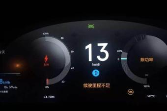 为什么消费者对纯电动汽车不感冒?
