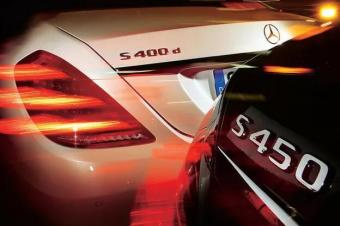 独家丨海外对比评测奔驰S450汽油版与S400d柴油版