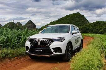 """华晨中华V7售价10万起上市:""""中国宝马""""新车看点都在这儿了"""