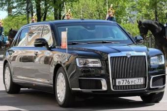 俄罗斯7.5亿研发普京专用座驾 只卖白菜价