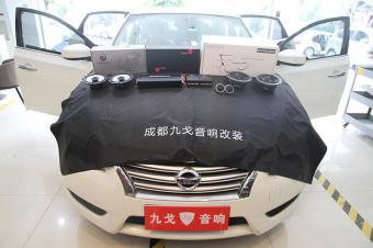 日产轩逸汽车音响无损改装丹拿232升级方案