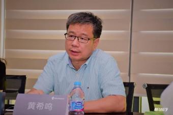 对话博郡汽车 CEO 黄希鸣:要么极致、要么失败