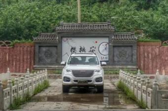 穿越中国南石洋大峡谷,记国产硬派SUV标杆-哈弗H9