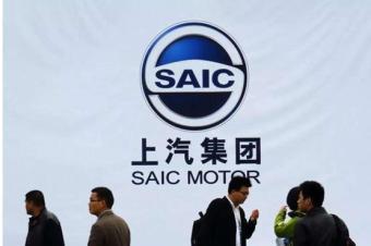《财富》500强6家中国车企上榜 这四家明显是虚胖